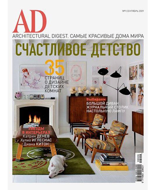AD 2009